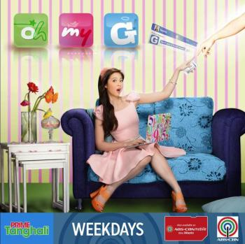 janella salvador abs cbn ohmyg